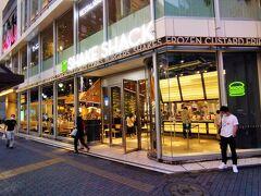 宿泊当日の東京は、まん延防止等重点措置により飲食店の営業時間が20時までのため、恵比寿駅隣接のアトレ恵比寿西館の1階にあるニューヨーク発祥の人気ハンバーガーショップ「シェイクシャック(Shake Shack)」でテークアウトです。