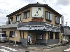 13:00 豊玉姫寺社の近くにあった「宗庵 よこ長」でランチ。お客さんは数組で、1人でしたがお座敷に案内されました。