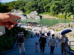 さていよいよはじめての長瀞、 はじめてのライン下り!!  時間は16時前。 ギリギリだったっぽい。