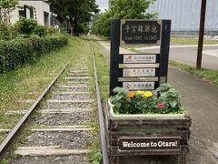 ランチを終えて、小樽観光を始めます。 ここは手宮線跡地。幌内鉄道は明治13年に開通し、北海道開拓のための開拓物資輸送、石炭をはじめセメントや小麦粉などを輸送し、北海道および日本の発展に貢献したとありました。その線路が今も残されています。