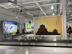 飛行機で熊本に来るのはお初。