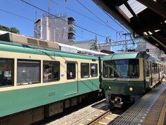 江ノ電の江の島駅に着きました。 おわり。