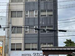 新潟県から会津若松に移動して、宿泊地は会津若松です。  この、ホテルタカコーに宿泊しました。 鶴ヶ城に一番近いホテルというのがうりのようです。