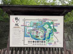 鶴ヶ城に到着しました。  鶴ヶ城は夏の陣のスポットです。
