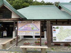 会津若松から一般道で栃木県の乃木神社へ向かっています。  その途中で寄った道の駅たじま。