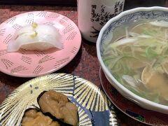 根室花まるでお寿司。アサリのお味噌が大きい。 せっかくシーズンなのでウニをもっと食べたかったな。4皿とみそ汁で1,991円。