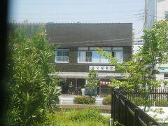 弁天橋駅前には秩父食堂 ここは早朝からやっている大衆食堂で