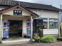 まだ時間が少しあったので、次はくま川鉄道の終着湯前駅に来ました。