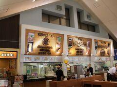 紀ノ川サービスエリア フードコートで和歌山ラーメンなど、ご当地グルメがいただけるようです。