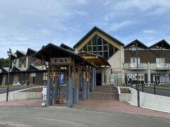 相良村のさがら温泉茶湯里ホテルです。10:00から日帰り可能。プールもあります。