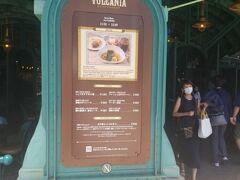火山のとこの中華レストランに行きました。