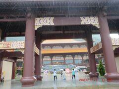 佛光山・法水寺:山門から見た本堂