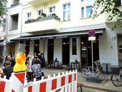 昼食は日本食にしました。 IRO居酒屋 ベルリンです。