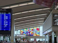 ホテルをチェックアウトして那覇空港に来ました。
