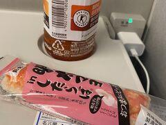 久しぶりの旅行にウキウキしながら早朝家を出発し7:28発の新幹線に乗り込みます。今回の行き先はとりあえず広島。ご当地グルメをたくさん食べたいので朝食はおつまみのせめてもの抵抗のからだすこやか茶ダブル(笑)新幹線はガラガラではないけど空いているというところでした。隣には人は来ないくらいの空き具合です。ではレッツゴー!