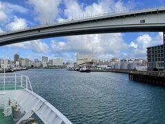 泊大橋を通過すると泊港はもう目の前