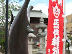 豊国神社 秀吉公の遺徳を偲んで町衆が建立した神社 隣にはお旅所駐車場 私たちは、ここの向かいの駐車場へ