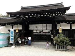 上賀茂神社さんです。ちょっと歩くにはしんどい距離でしたね(笑)