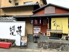 """お目当ての""""嵐山のむら""""さんに到着!!  ここは渡月橋から来て嵐電の嵐山駅より手前を右に入った所にあります。。"""