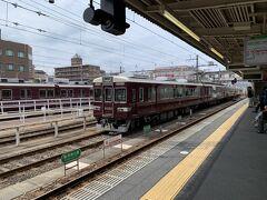 気持ちを切り替えて烏丸駅から阪急京都線で桂へ来ました!! ここから阪急嵐山線で嵐山へ向かいます。。。
