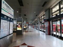 名鉄電車で中部国際空港駅到着。