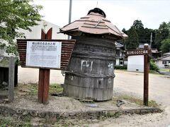 円城寺ふるさと村