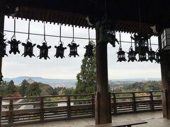東大寺二月堂から
