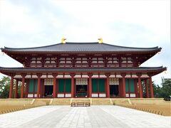 興福寺の中金堂を訪れて京都に移動します。  楽しくない旅日記になりましたが ご覧いただきましてありがとうございました<(_ _)>
