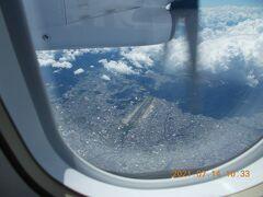 10時33分 福岡空港が見えました。  もう少しで長崎です