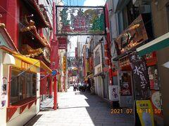 長崎中華街で昼食です。