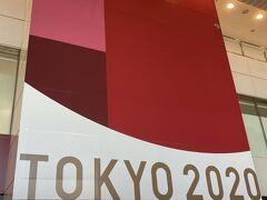 アタシは「ヤル派」~2兆円の損失でも…  [TOKYO 2020]