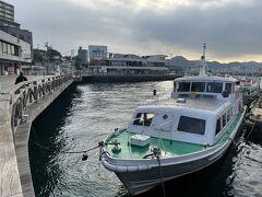 5分程で下関唐戸港に到着。