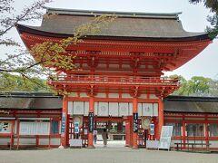 次にふと下りたのは下賀茂神社。