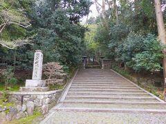 意外と法然院って銀閣寺とかから近いんですね。