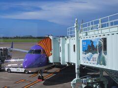 坂本龍馬と桂浜のイラストがお出迎え  4トラベルで未踏地になっていた高知県も高知空港に上陸したので、訪問履歴に追加する事ができました。