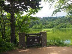 姫沼 天気が良ければ、鏡のように映る逆さ富士が見られるそうですが、全く見えません。 沼を一周できるそうなので、歩きます