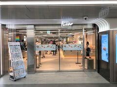 東京・渋谷『渋谷マークシティ』B1F  「渋谷 東急フードショー」のデリゾーンから入ります。