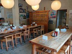 引地橋の峠の茶屋に寄って休憩します。 5時の閉店前ギリギリでした。