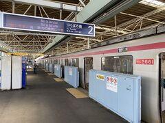 守谷駅で下車。 ここで関東鉄道常総線に乗り換えます。