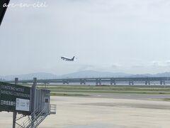 【7月13日(火)1日目】 2年ぶりに、関西空港からテイクオフ!