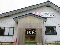 そして赤観に向かって初めての道(飯山妙高高原線)を走っている時に出会ったお蕎麦屋