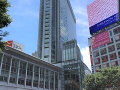 東京・渋谷『渋谷マークシティ』の外観の写真。  「WEST」と「EAST」に分かれていて、「EAST」の 5階から25階部分に『渋谷 エクセルホテル東急』があります。  今日は渋谷『Bunkamura』内にある『シアターコクーン』で 岡田将生くん主演の舞台を鑑賞後、横浜・みなとみらいのホテルに 宿泊します。