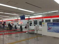 県営名古屋空港につきました。 いつ以来だ?まだ小学生の息子二人連れて家族で北海道に行って以来?ずいぶんコンパクトになって、となりではワクチン接種会場になってました。