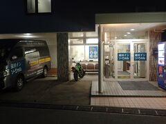 5月14日金曜日  仕事を終えて一度家に帰り、身支度して蒲田のホテルへ