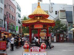 南京町、生誕して153年だそうである。  因みに左の行列は元祖豚饅の老祥記