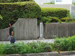 佐賀藩蔵屋敷跡という碑がありました。  このあたり、多くの藩が蔵屋敷を置いていた時代をできることなら見てみたい。