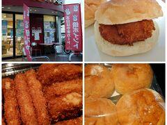 駐車場停めちゃったし... せっかくだから、旭屋牛肉店まで散歩して  葉山コロッケとコロッケを各5個ずつ購入 先程すかなごっそで購入した「横須賀フランスパン」に挟んで食べたら美味しかった~♪ というか、横須賀フランスパン!美味しい(・ω・ノ)ノ! 柔らかいパンなんだけど、しっかり小麦の味がしてもっちもち 横須賀方面に行ったらまた買いたい♪
