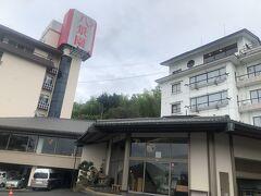 箱根を下り伊豆縦貫道を長岡ICで下りてすぐの今宵の宿泊地ニュー八景園へ