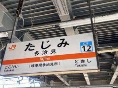 そして中津川行きに乗り換えて中津川から約3時間で松本に着きます。2両編成で何とか窓側クロスシート確保。結構立席もいました。