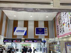 松本駅到着。お腹がすいたので次の電車まで約40分、改札を1度出て食事処を探します。